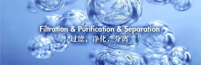 Daitto Filtration Group Company