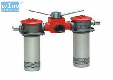 China Double Filter Of Hydraulic Filter Assembly , Hydraulic Suction Filter Precision Filtration factory